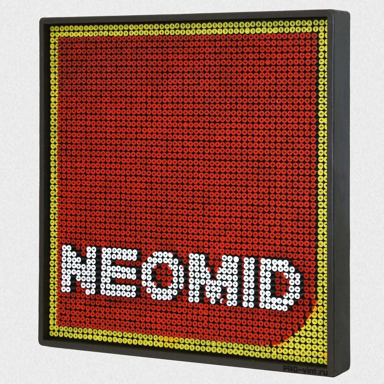 Logo Неомид